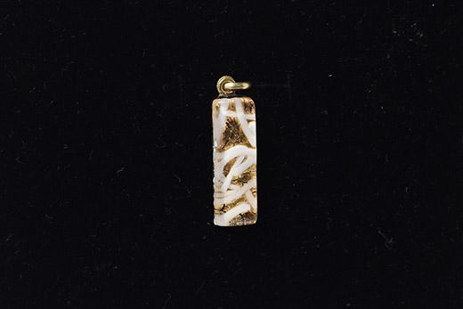 Pendentif sophia Zébré Blanc